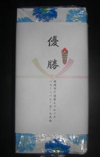 Cimg0460