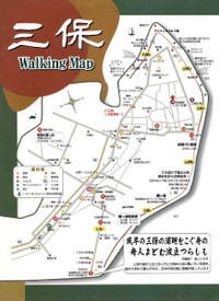 Mihoshousai02