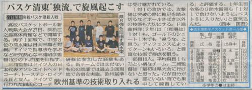 Sports_nippon_2103124_2