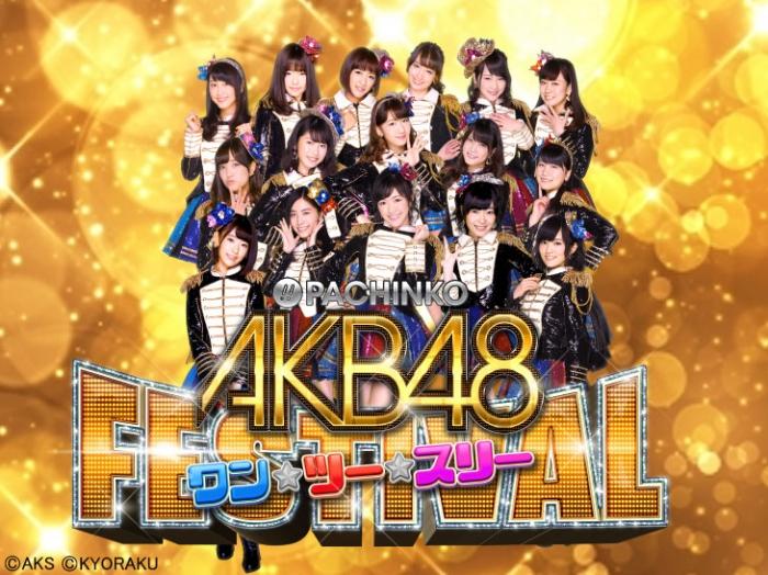 P_akb123fesgazou3